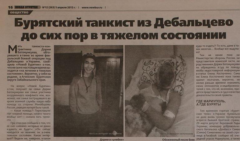Strona, którą wycięto z gazety
