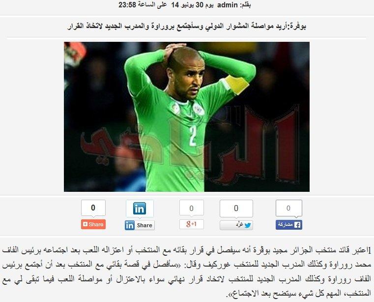 Algierska prasa zachwycona występem piłkarzy Vahida Halilhodzicia na mundialu