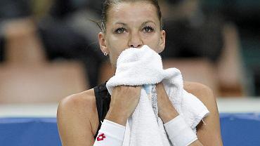 Turniej tenisowy WTA Katowice Open
