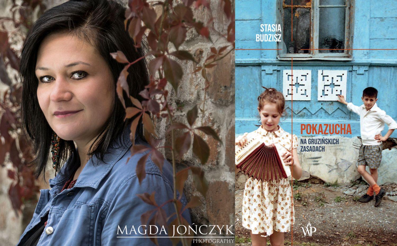 Książka 'Pokazucha. Na gruzińskich zasadach' ukazała się nakładem Wydawnictwa Poznańskiego (fot. Magda Jończyk, mat. prasowe)