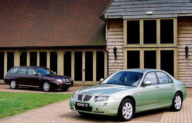Rover 75 z 1998