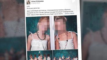 Facebook Alina Stepaniec