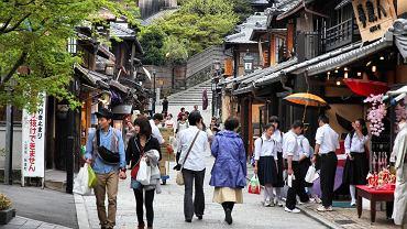 Kioto, Japonia/ Fot. Shutterstock