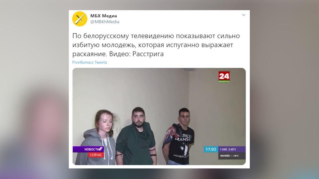 Białoruska telewizja państwowa pokazała zastraszoną, ranną młodzież