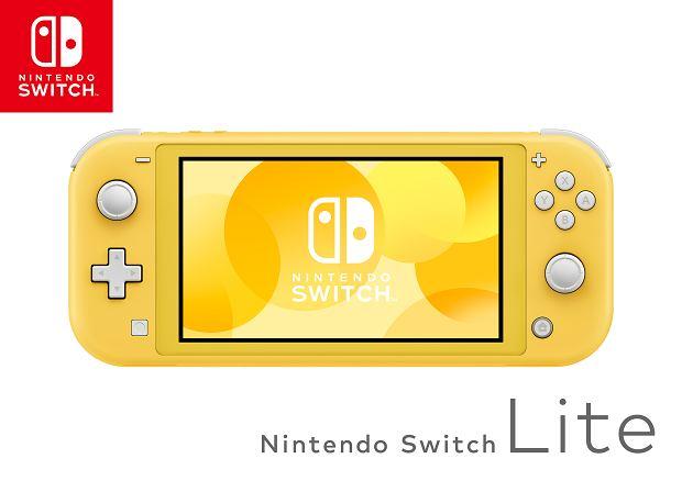Nintendo Switch otrzyma wersję Lite. Bez odłączanych kontrolerów i możliwości gry na telewizorze