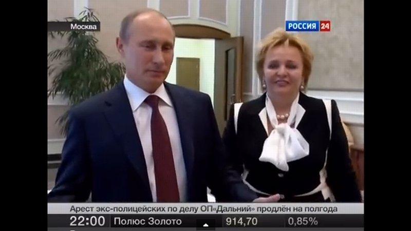 Władimir i Ludmiła Putinowie ogłaszają rozwód w czerwcu 2013 roku