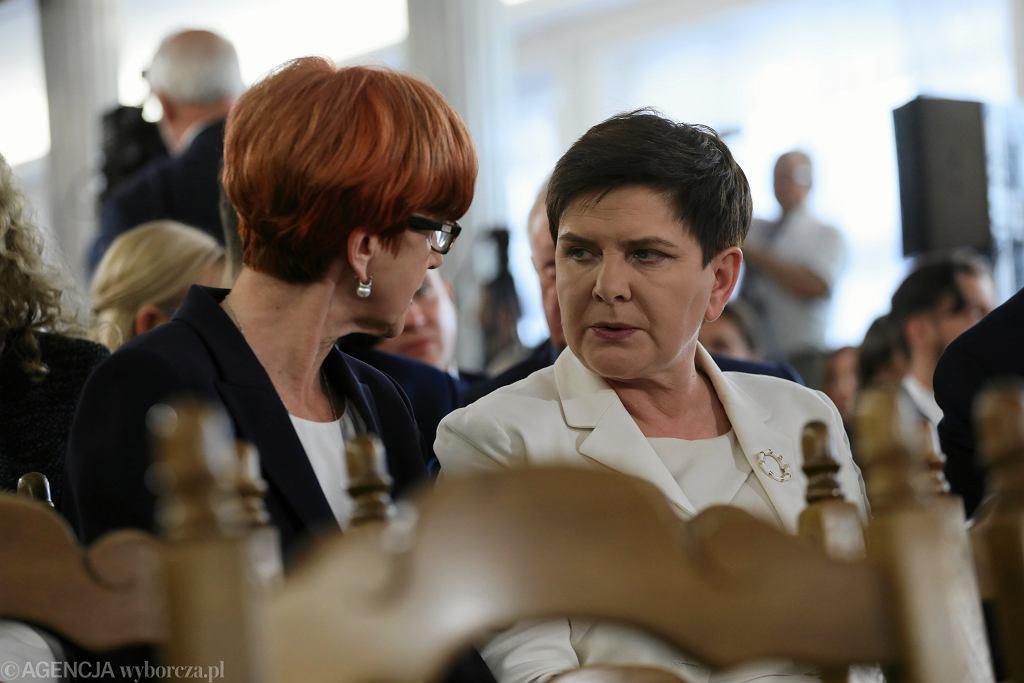 Specjalne spotkanie europosłów PiS ws. nowego kandydata. Nieoficjalnie: W grze jest nowa osoba