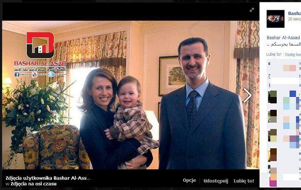 Asma Al-Assad, Bashar Al-Assad