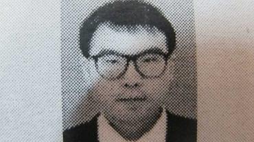 Kraków: zaginął 25-letni Akitaka Tsuzuki. Japończyka nie ma już dwa tygodnie