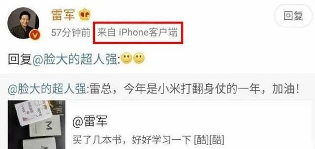 Lei Jun - szef Xiaomi - przyłapany na korzystaniu z iPhone'a