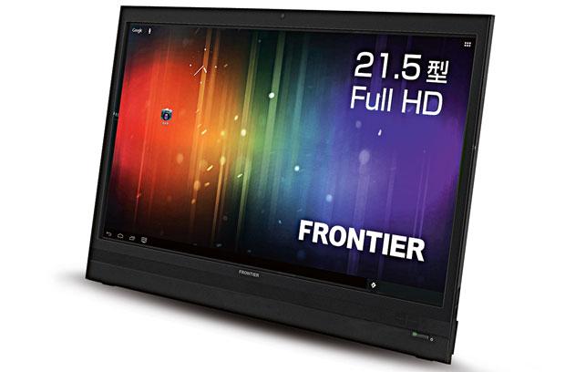 Azjatyckie rekordy techno, laptopy, tablet, smartfon, telefony komórkowe, Kouziro FT103 Cena: 34 800 jenów