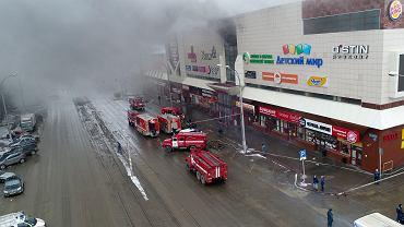 Pożar w centrum handlowym