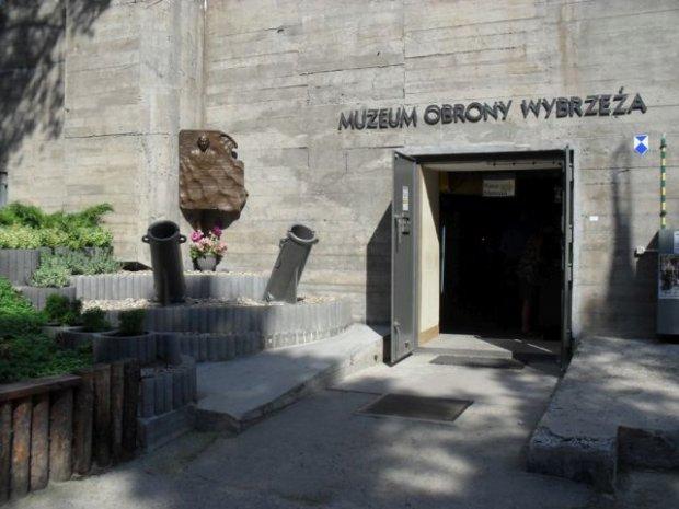 Muzeum Obrony Wybrzeża, Hel