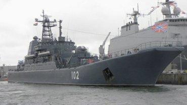 """Okręt desantowy projektu 775 """"Ropucha"""""""