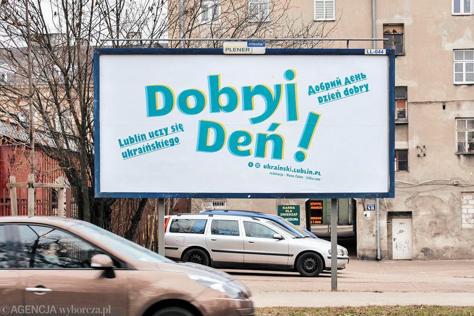 agencja małżeńska na Ukrainie