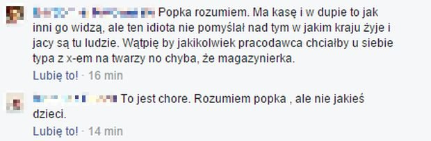 Karol Sekuła