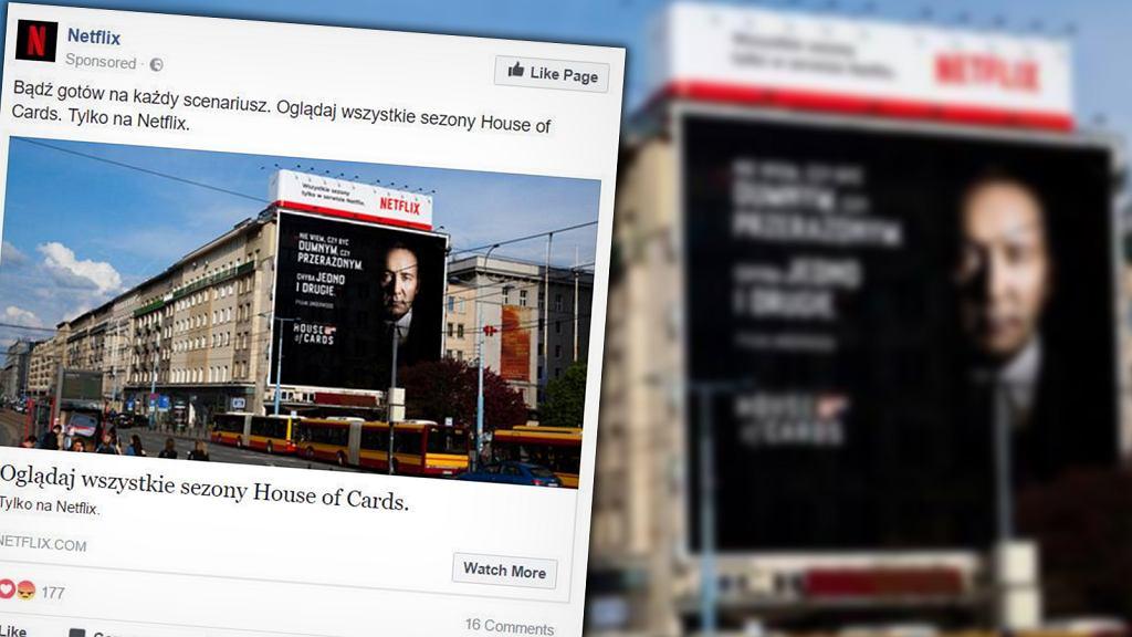 Reklama Netflixa w Alejach Jerozolimskich