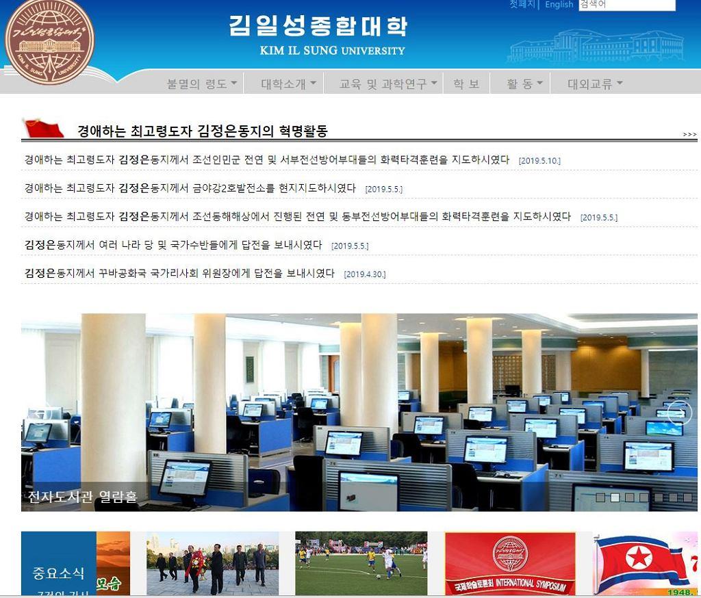 Północnokoreański uniwersytet im. Kim Ir Sena