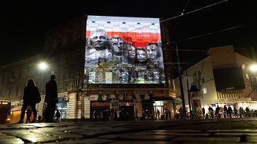 Projekcja na budynku u zbiegu Podwala i Karmelickiej