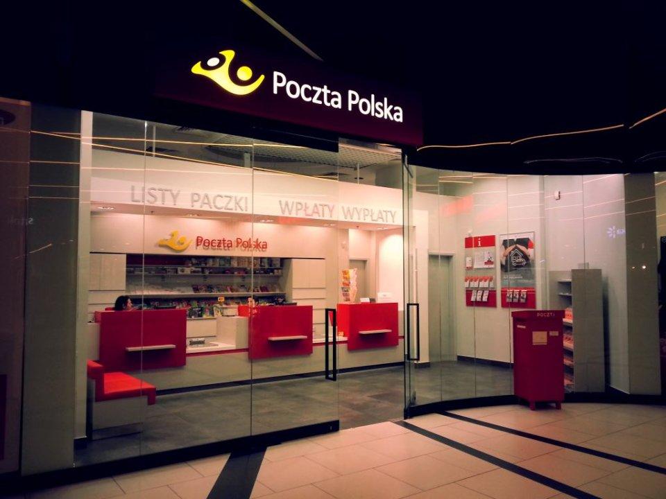 Placówka Poczty Polskiej w Galerii Katowickiej