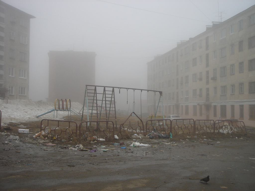 z25733247IH,Mgla-w-Magadanie.jpg