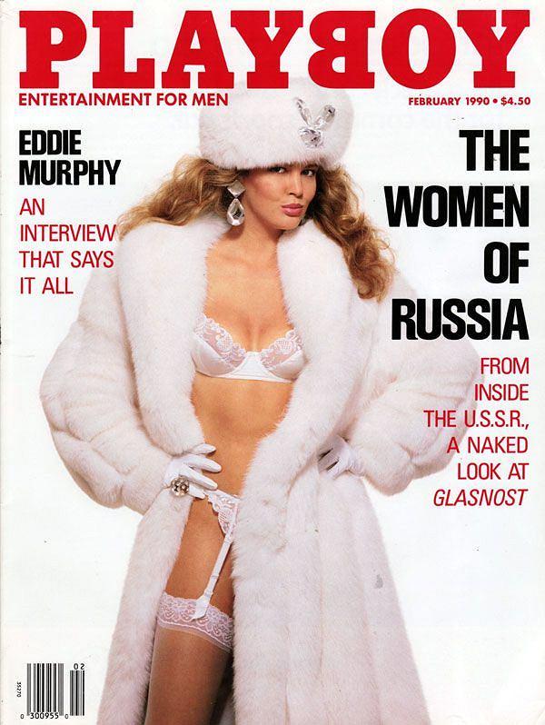 Bogna Sworowska, Playboy