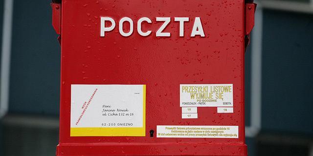 Poczta Polska rzuci wyzwanie InPostowi? Automaty powstaną w... blokach