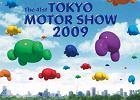 Tokio 2009 | Jesienne premiery