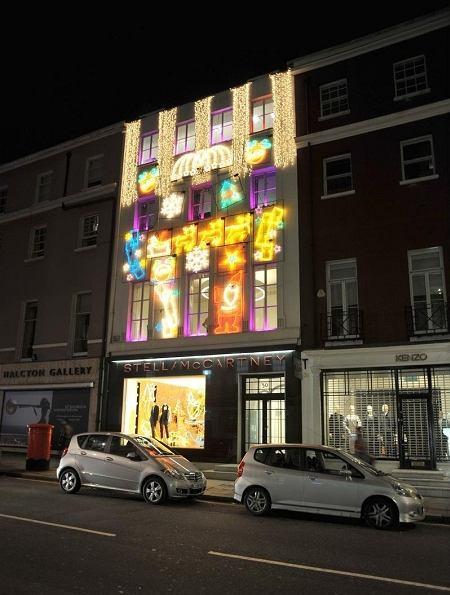Świąteczna dekoracja sklepu Stelli McCartney