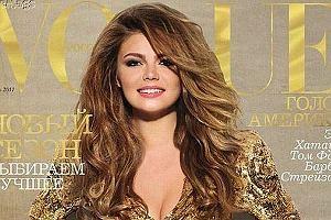 Alina Kabajewa na okładce Vogue