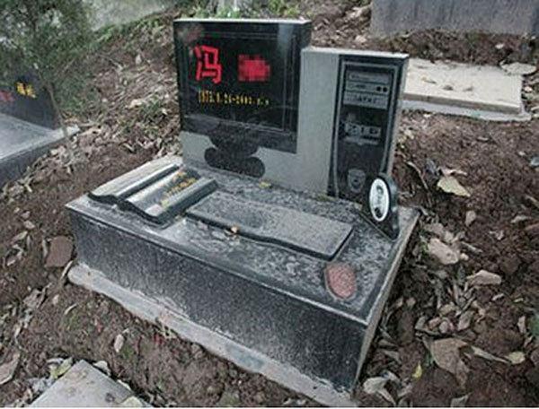komputerowy nagrobek