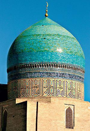 Uzbekistan, Buchara,meczet