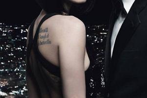 Megan Fox nową twarzą Armani Code