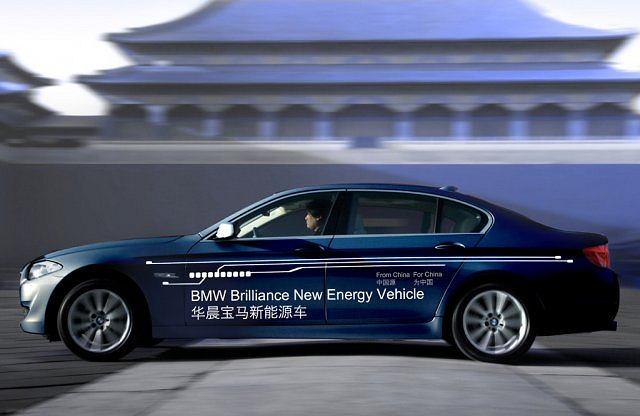 BMW 5 Plug-in Hybrid
