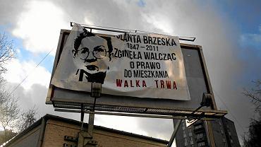 Policja szuka świadków, którzy mogą pomóc w ustaleniu winnych śmierci Jolanty Brzeskiej . Zdjęcie ilustracyjne
