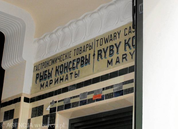Wyremontowana Hala Koszyki w Warszawie