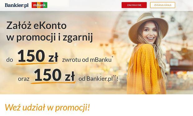 Zdjęcie numer 1 w galerii - Przegląd bankowych okazji. W mBanku dwie promocje w jednej i razem 300 zł do zdobycia