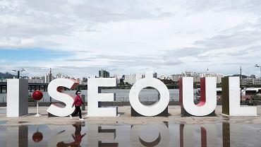 Nowe przypadki zakażenia koronawirusem w Korei Południowej (zdjęcie ilustracyjne)