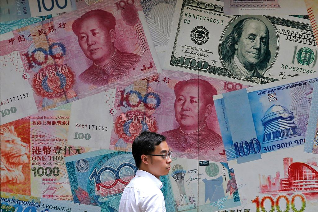 Chiny. Juan mocno słabszy wobec dolara.