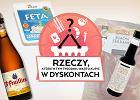 Belgijskie piwo za pół ceny, oryginalna hiszpańska szynka... 4 produkty, które w tym tygodniu warto kupić w dyskontach [CZĘŚĆ 5]