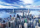 2,3 mld dolarów za willę? W Honkgkongu nieruchomości kosztują fortunę