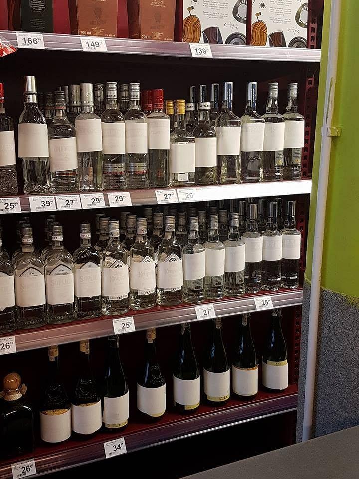 Zakaz eksponowania alkoholu