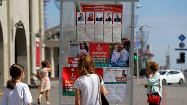 4.08.2020, Mińsk, ogłoszenie o nadchodzących wyborach prezydenckich