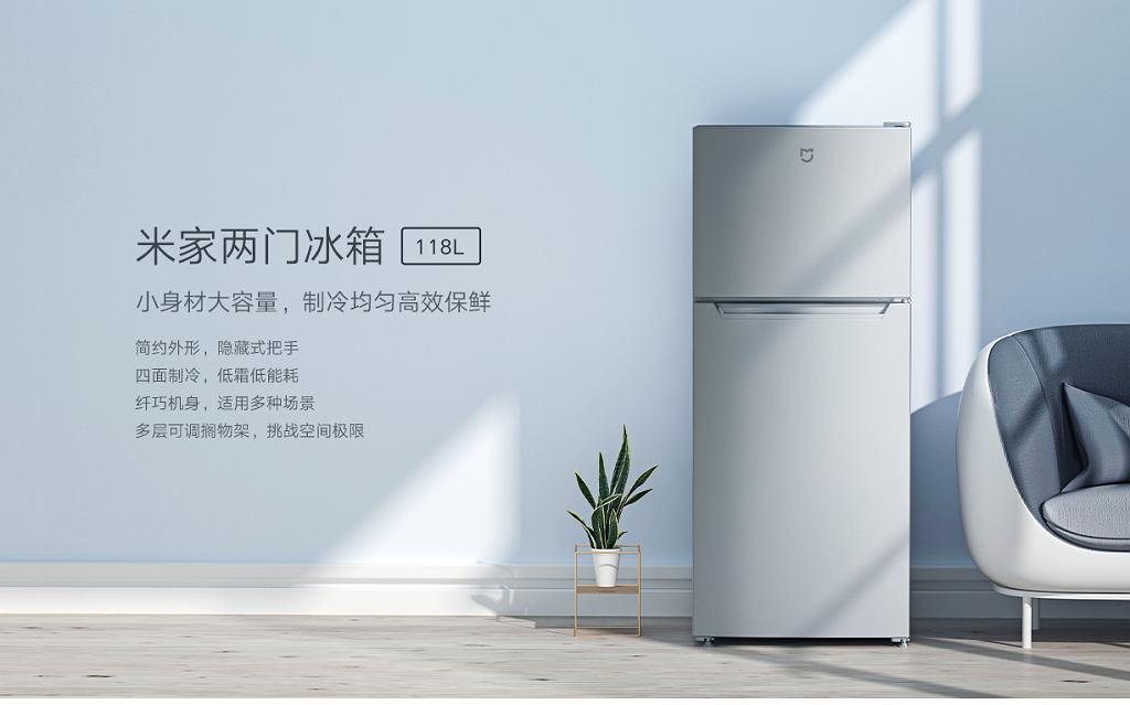 Xiaomi MIJIA Double-door Small Refrigerator