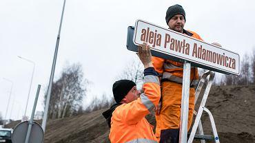 Otwarcie alei Pawła Adamowicza w Gdańsku