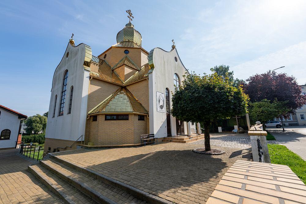 Cerkiew Zaśnięcia Najświętszej Bogurodzicy