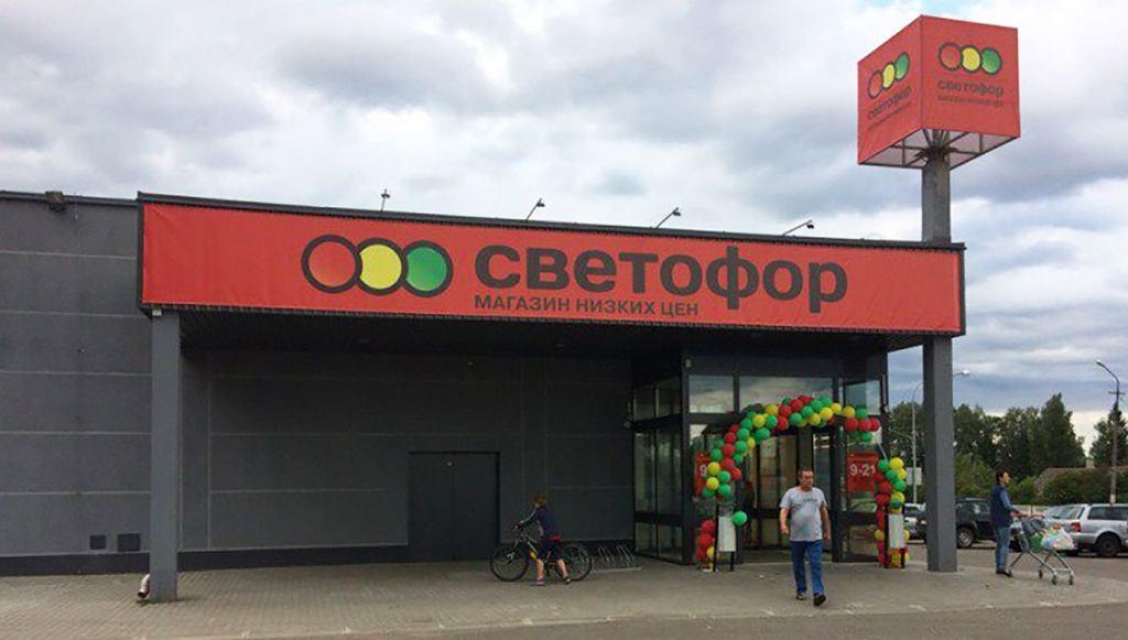 Syberyjska sieć Svetofor