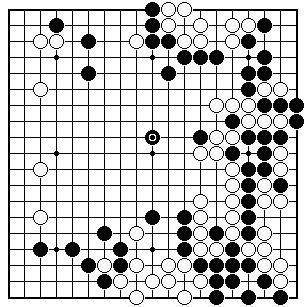 Chińska gra Go