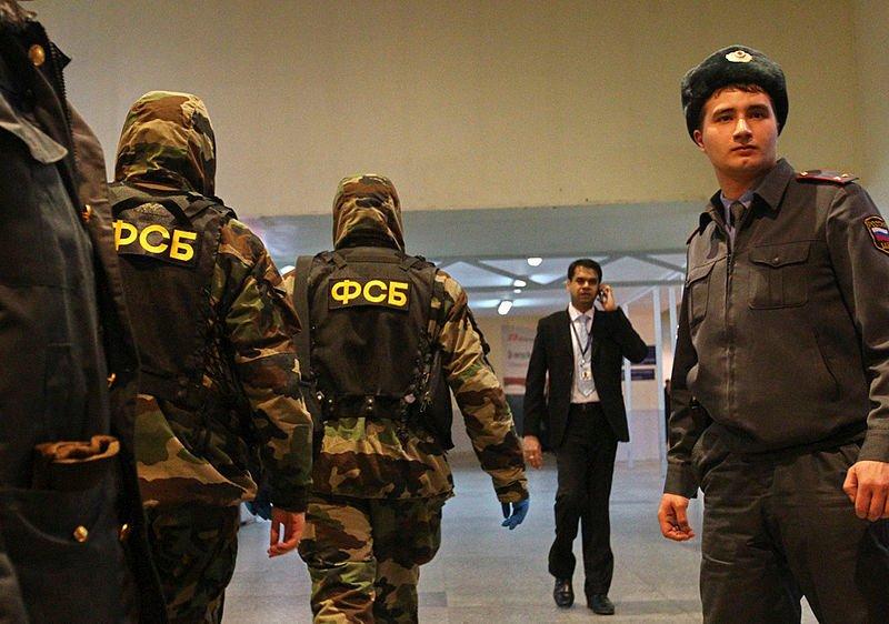 Funkcjonariusz FSB