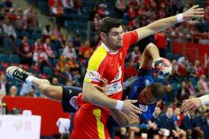 Mecz Macedonia - Chorwacja [Gdzie oglądać w TV? TRANSMISJA NA ŻYWO]